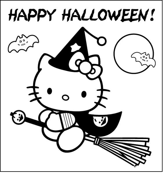 Ma Selection De Coloriages Gratuits D Halloween Pour Vos Enfants Le Blog De Maman Plume